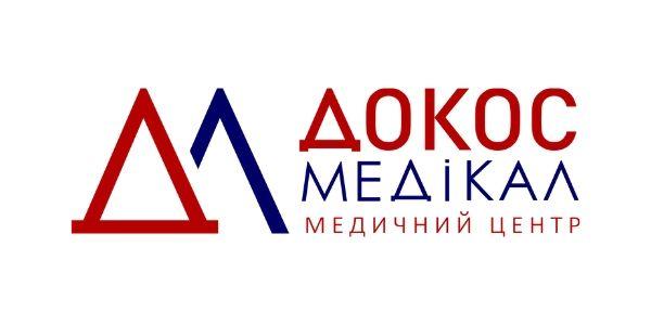 Докос Медикал - партнер Професійна платформа